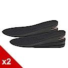 糊塗鞋匠 優質鞋材 B02 6公分PU隱形三層氣墊增高墊 (2雙/組)