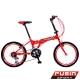 FUSIN-F101 新騎生活 20吋21速摺疊自行車-完整組裝 product thumbnail 1