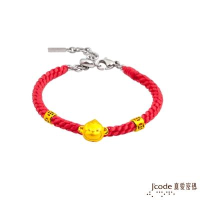 J'code真愛密碼 圓滿招貴人-猴 黃金編織手鍊