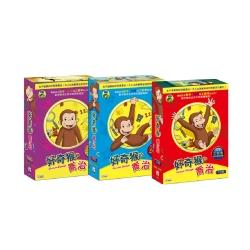 好奇猴喬治(全28集) DVD