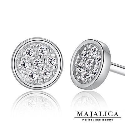 Majalica 925純銀耳環 迷你同心圓貼耳小耳釘-共3色