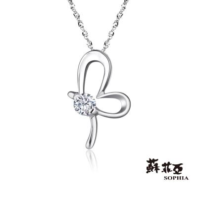 蘇菲亞SOPHIA 鑽鍊-蝶舞0.15克拉鑽石項鍊