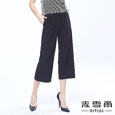 麥雪爾 都會簡約棉質時尚素面寬褲