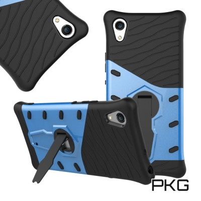 PKG SONY XA1抗震防摔保護殼(戰甲藍)
