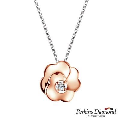 PERKINS 伯金仕 - Rose玫瑰金系列0.06克拉鑽石項鍊