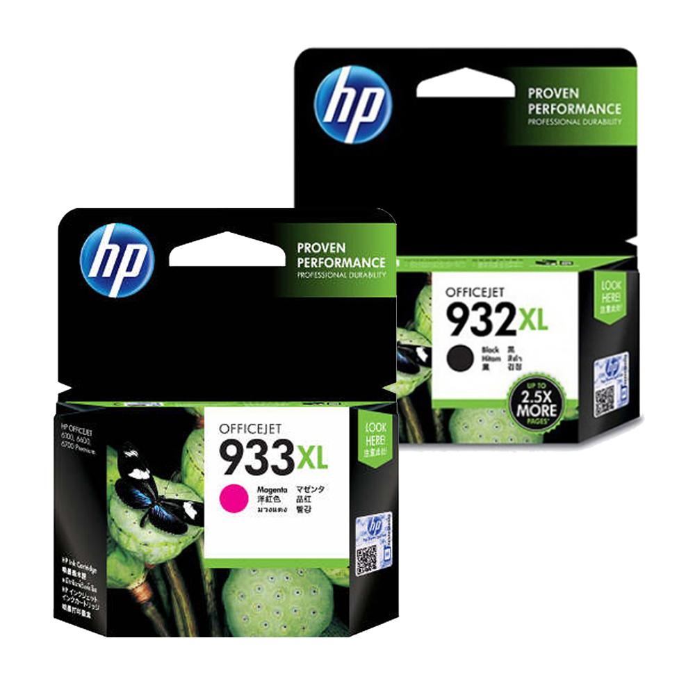 HP 932XL 原廠黑色墨水+ 933XL紅色墨水