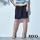 IGD英格麗 豹紋壓紋印花五分短褲-黑色