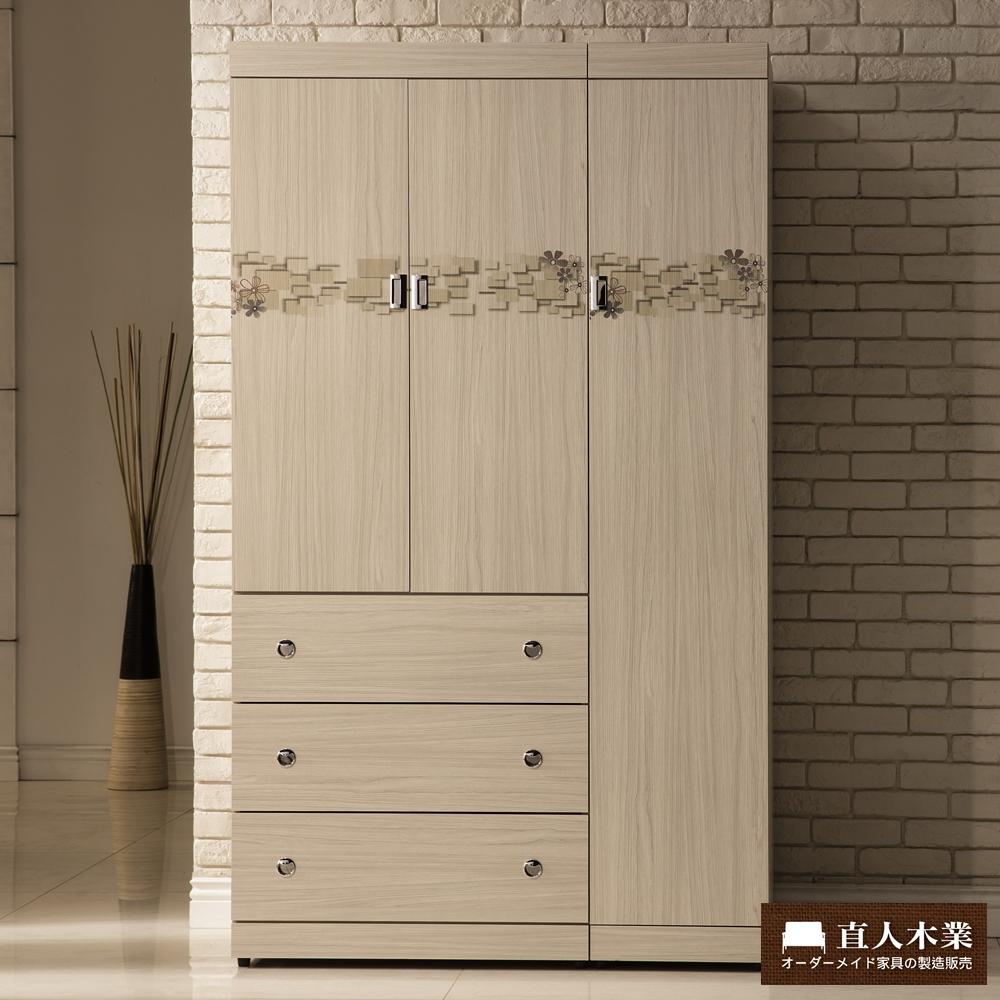 日本直人木業-Honey白橡120CM高衣櫃(120x56x204cm)