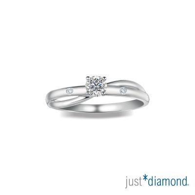 Just Diamond Beloved系列 18K金 鑽石戒指