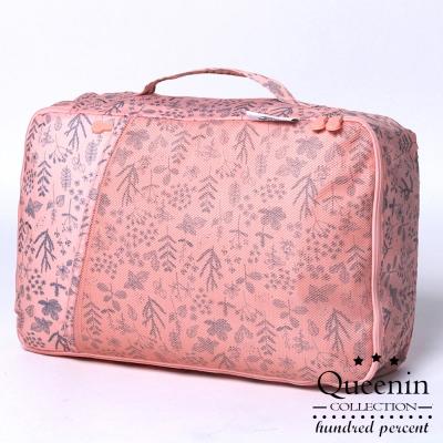 DF Queenin - 居家旅行衣物收納整理袋-共4色