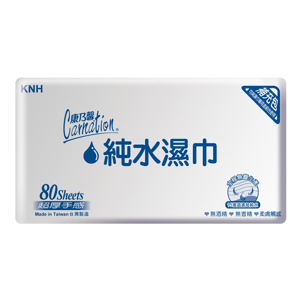 康乃馨 純水濕巾超厚補充包80片x12包/箱