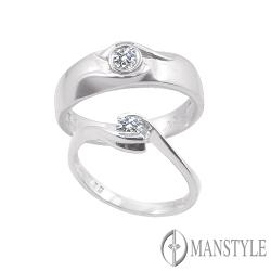 MANSTYLE 含情脈脈 0.10ct 南非天然鑽石對戒