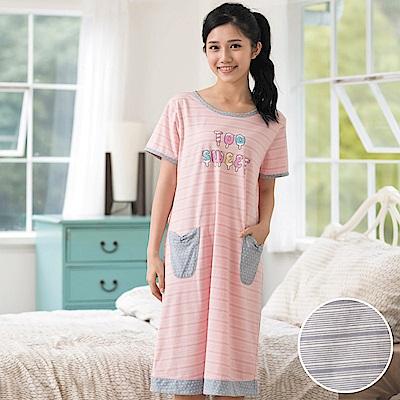 華歌爾Pretty Amy 夏日樂趣條紋 M-L 短袖裙裝家居服(灰藍)