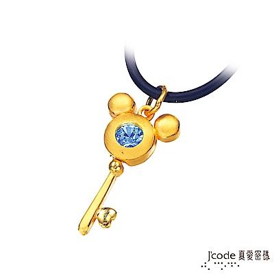 J'code真愛密碼 米奇愛你黃金/水晶墜子 送項鍊