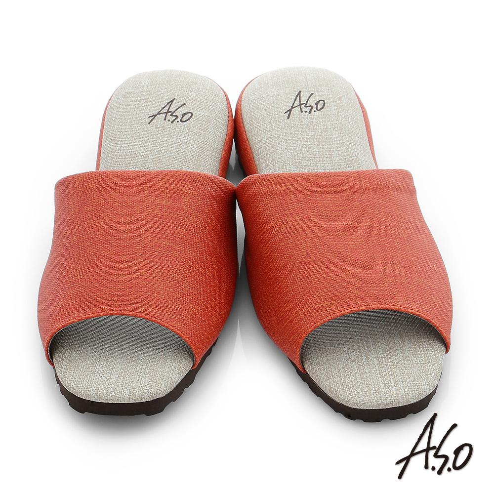 A.S.O 品味居家 紓壓氣墊舒適居家拖鞋 橘色