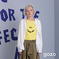gozo 波浪荷葉下擺造型襯衫(二色)