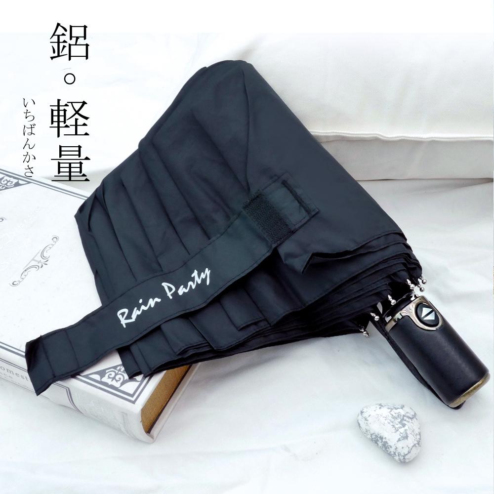 好傘王 自動傘系_英倫型男傘 product image 1