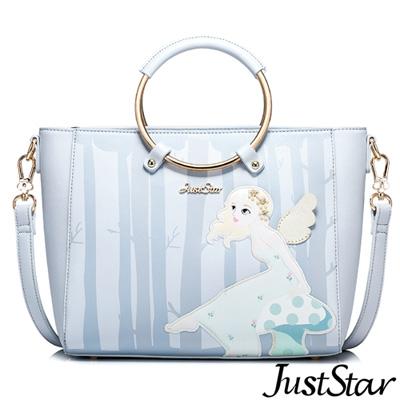 Just Star 森林夢幻天使公主手提包  水漾藍