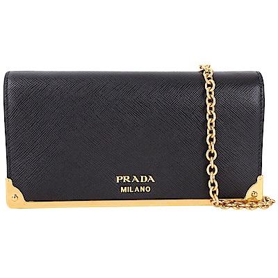 PRADA Saffiano Cahier 金屬框防刮皮革鍊帶晚宴包(黑色)
