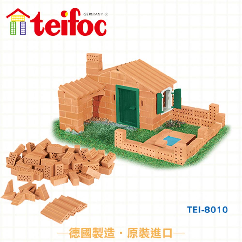 德國teifoc益智磚塊建築玩具-TEI8010