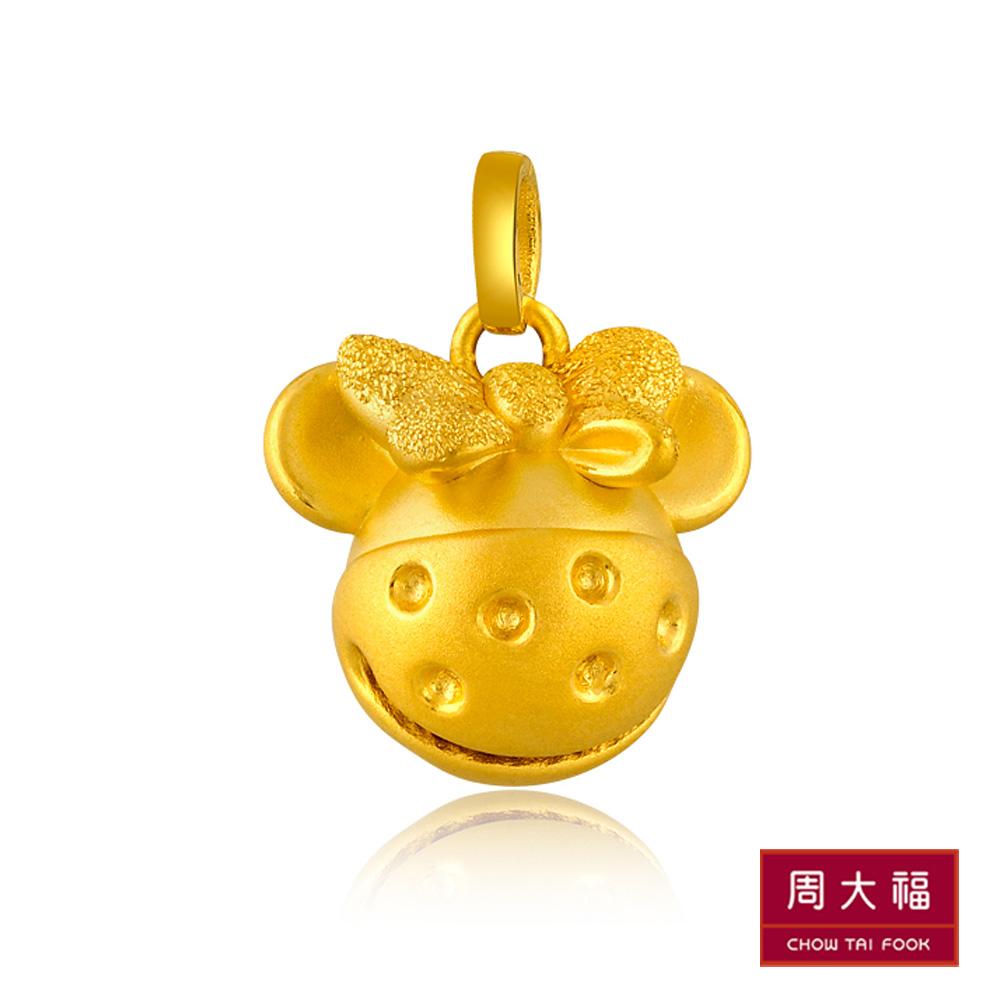 周大福 迪士尼經典系列 米妮鈴鐺黃金吊墜(不含鍊)