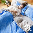 濱川佐櫻-原色天藍 特大四件式嚴選特厚法蘭絨兩用毯被床包組