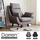 達倫現代風高背機能單人沙發/休閒椅-2色