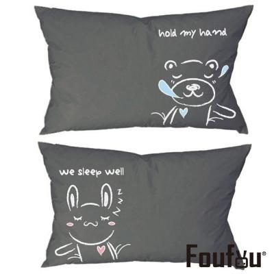 Foufou 抱枕套-手牽手睡覺 兔&熊 灰黑色(雙人枕套)