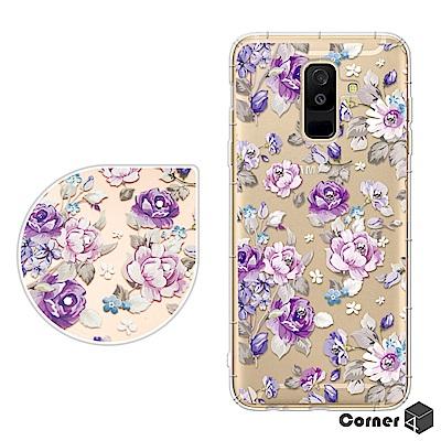 Corner4 Samsung Galaxy A6+ 奧地利彩鑽防摔手機殼-紫薔...