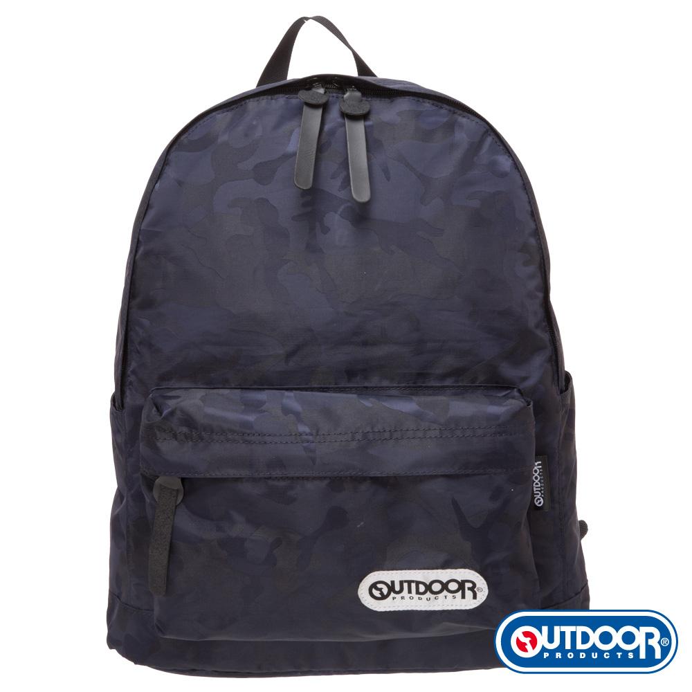 OUTDOOR-Hunter系列-後背包-深藍 OD261110NY