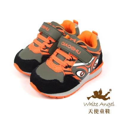 天使童鞋-50029 臉譜休閒運動鞋 (小童)-快樂橘