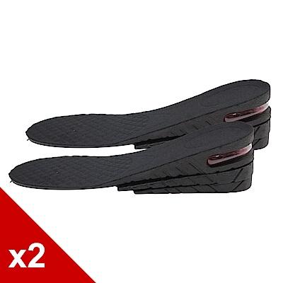 糊塗鞋匠 優質鞋材  B20 三層氣墊增高全碼墊 (2雙/組)