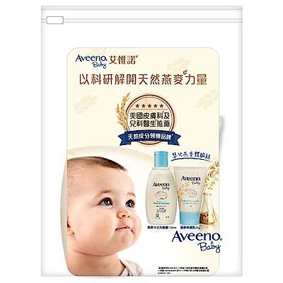 艾惟諾Aveeno嬰兒燕麥體驗組沐浴洗髮露100ml保濕乳30g