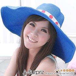 A-Surpriz★浪漫美人特大遮陽草帽(寶藍)