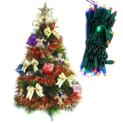 台製2尺(60cm)綠松針葉聖誕樹(紅金寶石禮物盒)+LED50燈彩色綠線