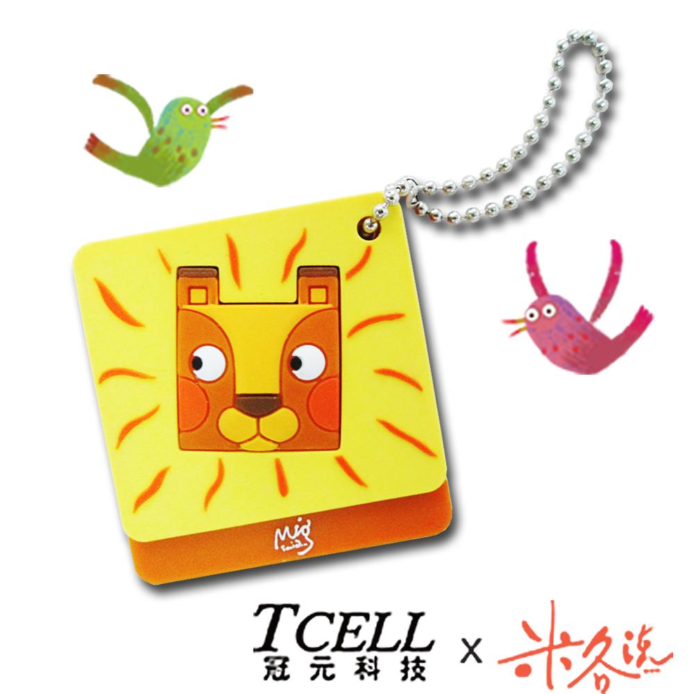 TCELL 冠元 x 米各說 方頭獅隨身碟8GB