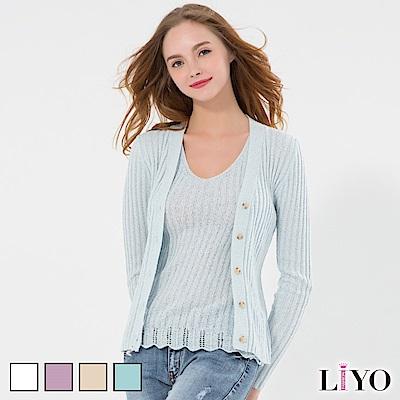 LIYO理優V領羅紋針織背心(淺藍色)