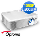 Optoma HT38 3500流明 Full HD 3D多功能家用投影機