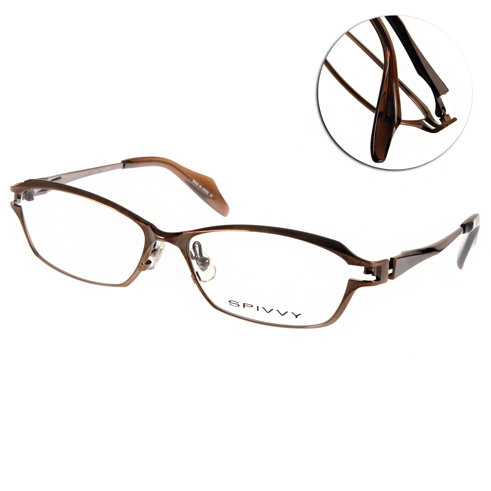 SPIVVY眼鏡 精緻雕琢/棕#SP1151 IPBR