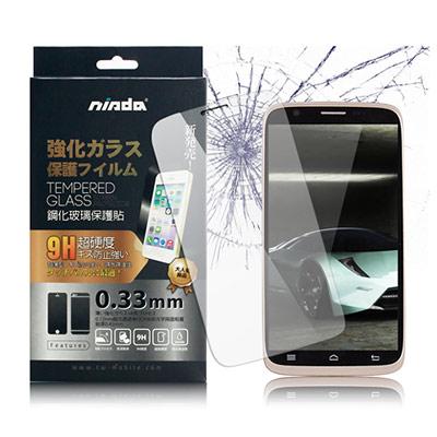 NISDA 鴻海 infocus M320 鋼化 9H 0.33mm玻璃螢幕貼