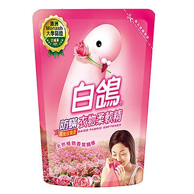白鴿防蟎衣物柔軟精 高雅玫瑰香補充包1800g