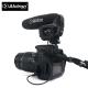 ALCTRON VM-6 專業攝影收音麥克風 product thumbnail 1