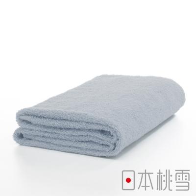 日本桃雪精梳棉飯店浴巾(冷灰)