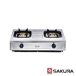 SAKURA櫻花 全白鐵傳統式二口瓦斯爐 G-632KS