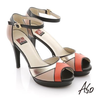 A.S.O 修身美型 羊皮配色拼接魚口涼鞋 橘