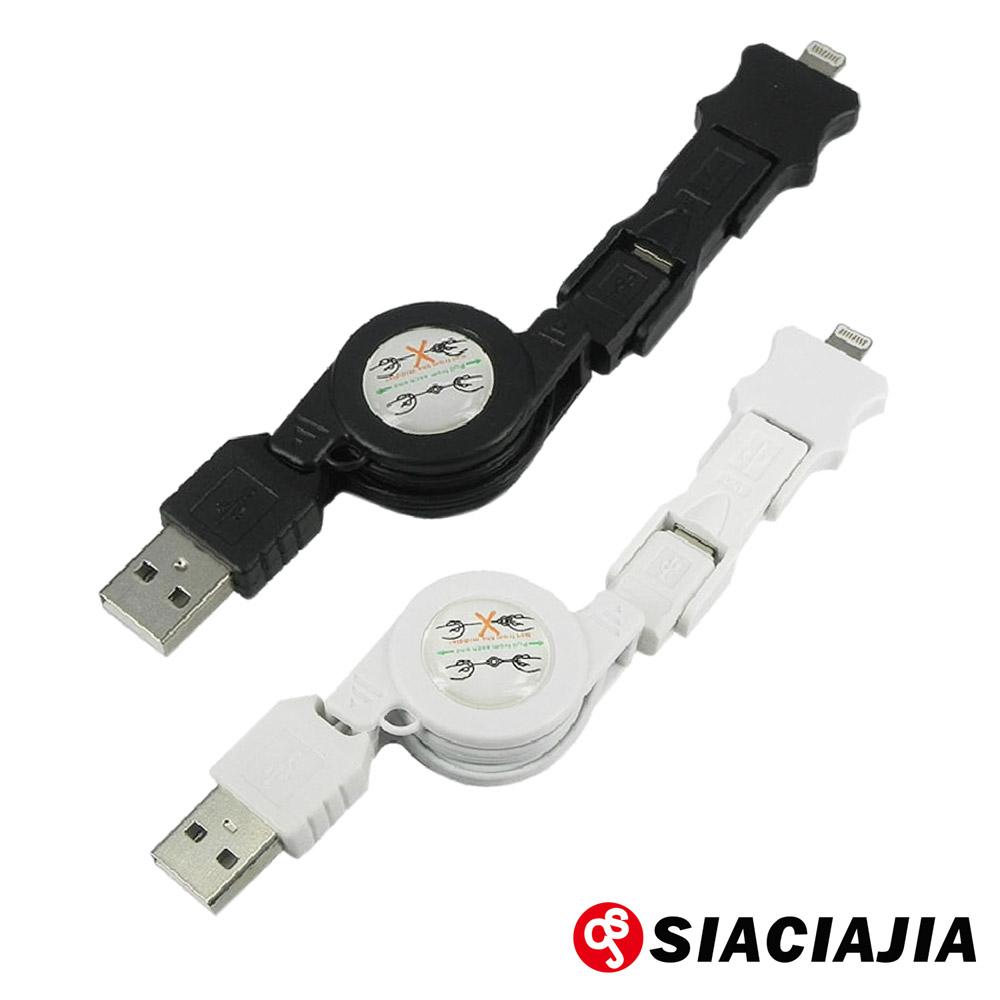 SCJ-Lighting 8pin/Mini 5pin/Micro USB三合一伸縮線