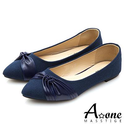 A one   小尖頭單結織布平底鞋-寶藍