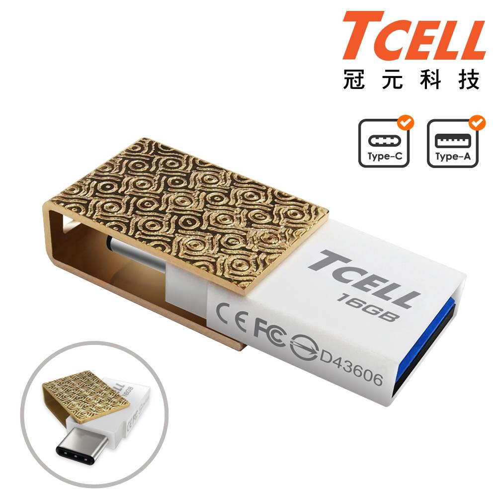 TCELL 冠元-Type-C USB3.1 16GB 雙介面OTG隨身碟 (香檳金)