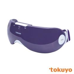 tokuyo FUN睛鬆眼部按摩器 TS-171AA-紫羅蘭