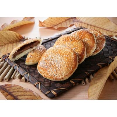艾妮 礦工餅8入禮盒(蛋奶素)(花生酥餅*8入)